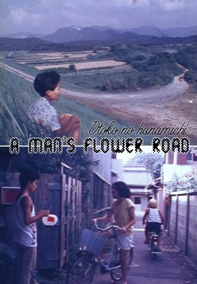 A man's flower road